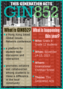 GIN852 School Flyer