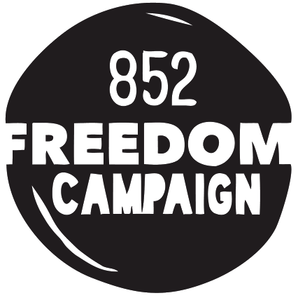 852 Freedom Campaign Logo